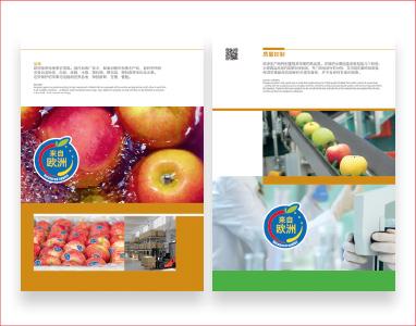 Jablka-promocje-2-12