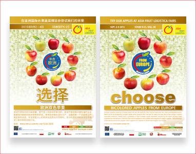 Jablka-promocje-2-18