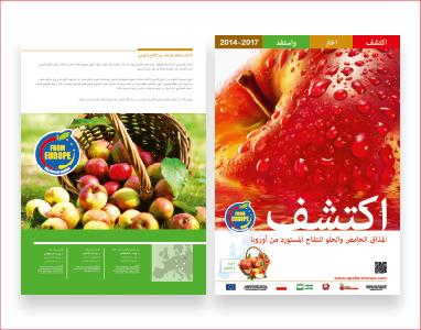 Jablka-promocje-2-6