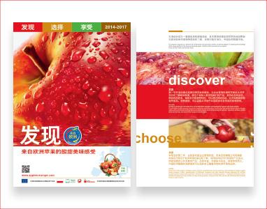 Jablka-promocje-2-8